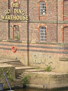 Bonding warehouse